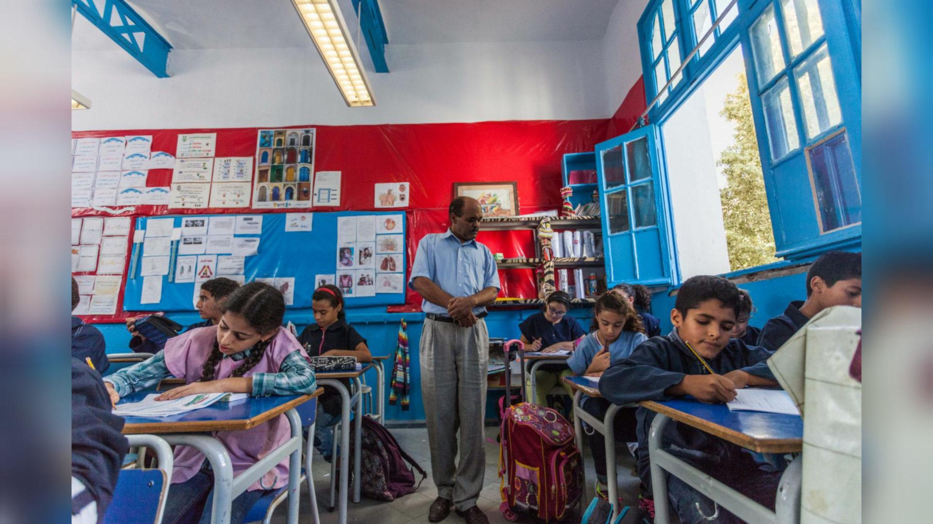 مدرسة في تونس