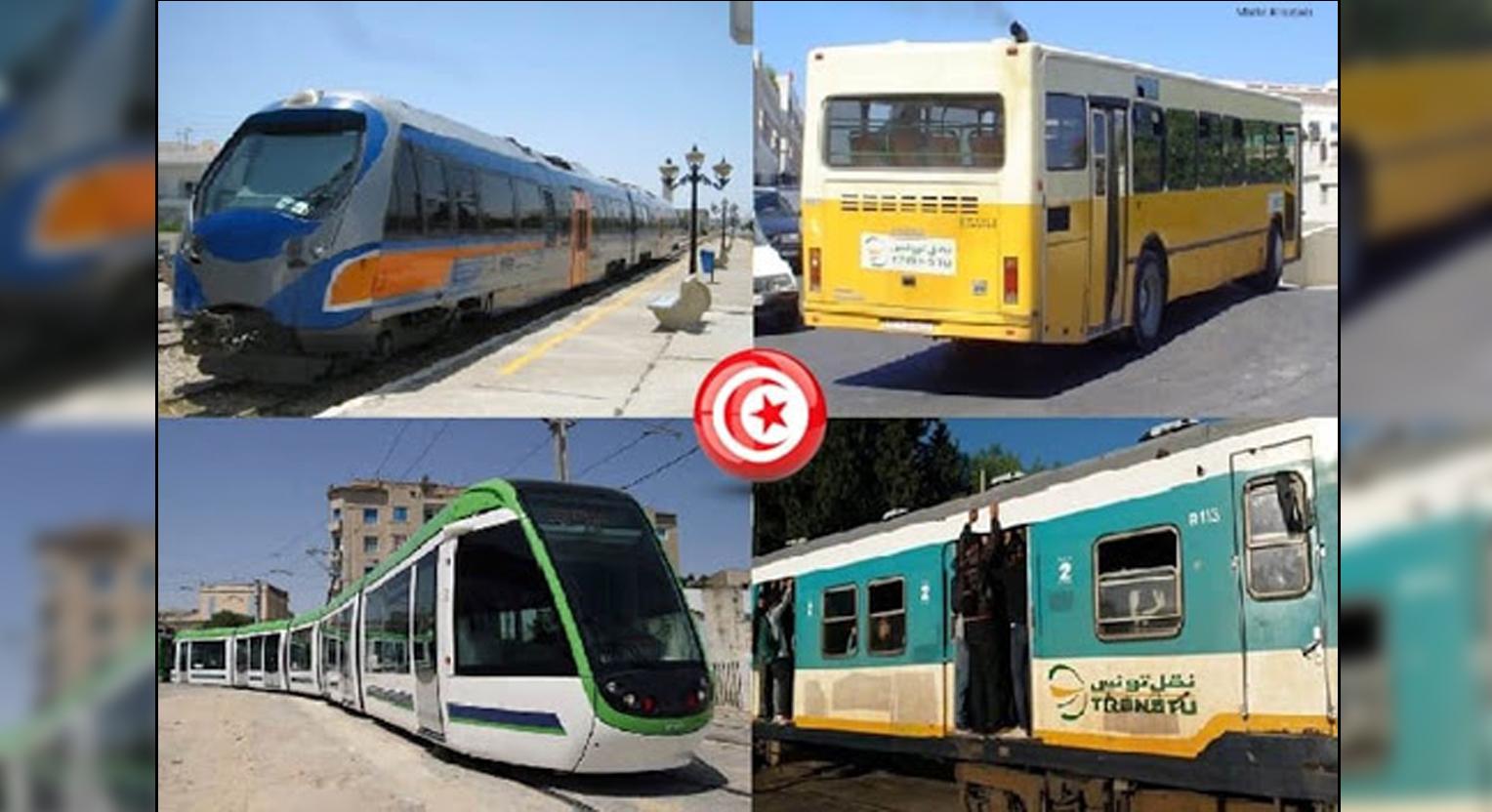 النقل في تونس