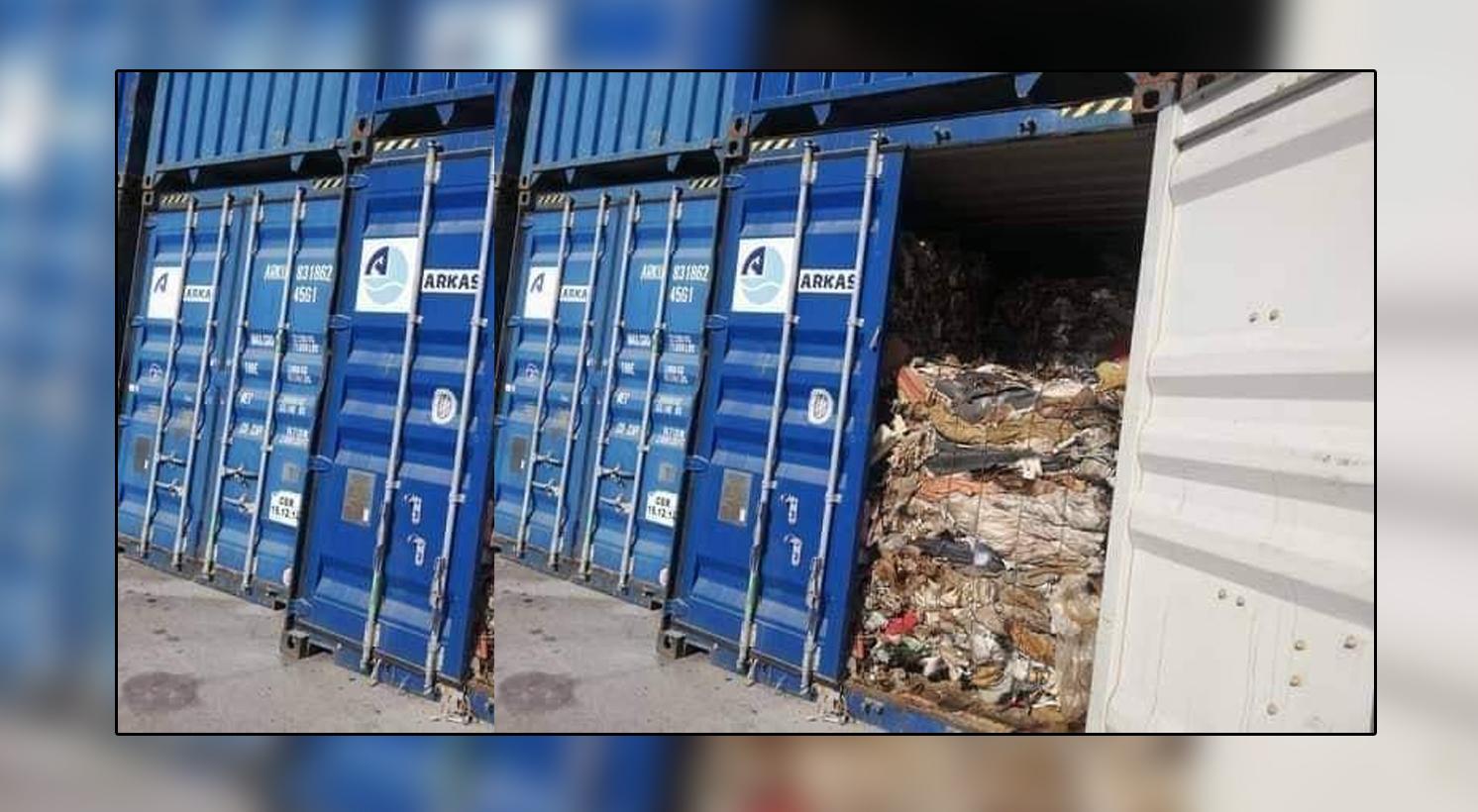 النفايات الايطالية