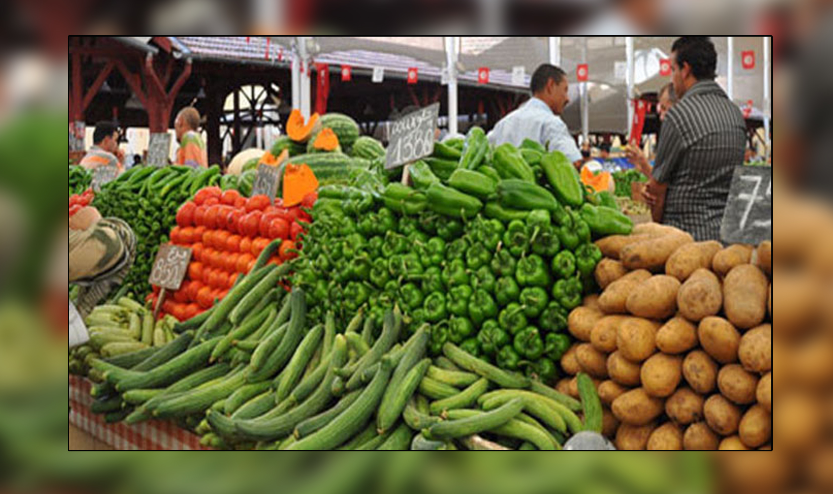 الخضر في الاسواق تونس