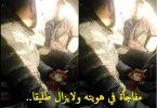 """بالصور/ الكشف عن هوية السائق المخمور الذي رشّ عون امن بعلبة """"بيرا"""""""
