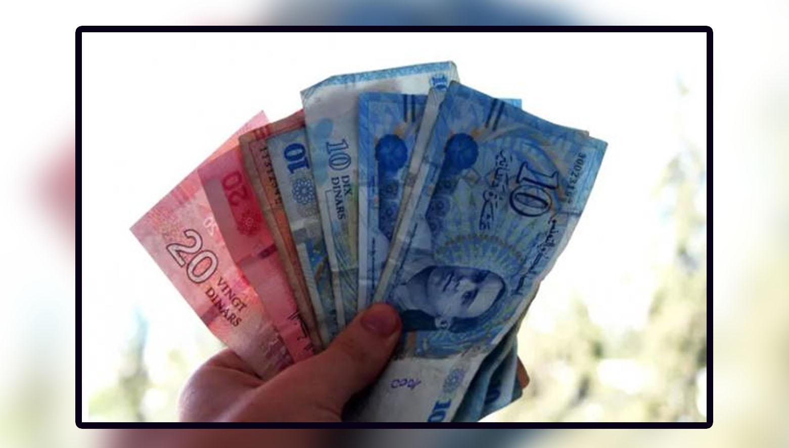نقود تونسية