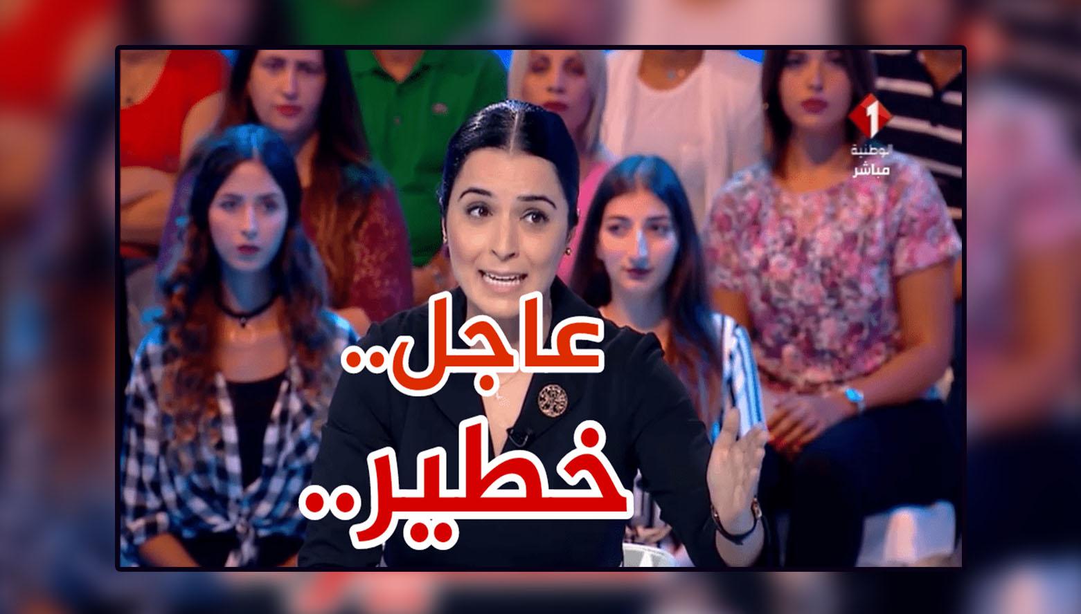 ألفة الحامدي