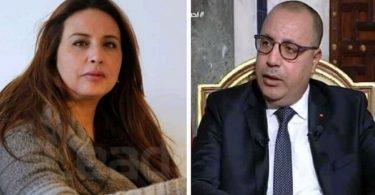 هشام المشيشي فاطمة المسدي