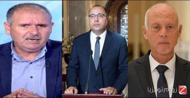نور الدين الطبوبي قيس سعيد هشام المشيشي