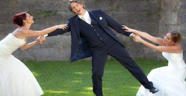 الزواج بامرأة ثانية