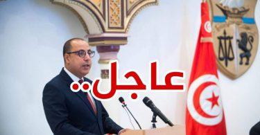 هشام المشيشي عاجل