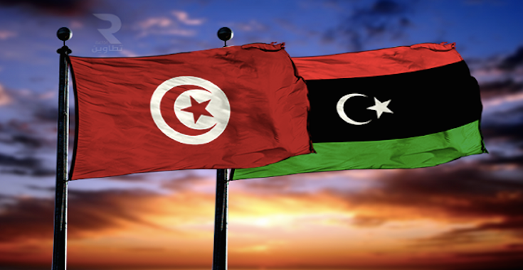 ليبيا تونس