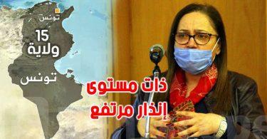 نصاف بن علية