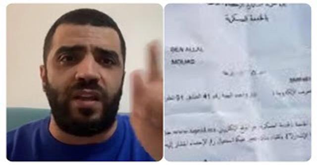 راشد الخياري يوجه نداء استغاثة بعد إستدعائه اليوم من المحكمة العسكرية (صور)