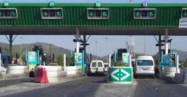 استئناف حركة النقل بين المدن: الوزارة تتخذ جملة من القرارات