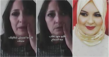 """شهادات جديدة صادمة :""""في المركز الأعوان طلبو من رفقة تطلب السماح من زوجها.. وهددها بالقتل """""""