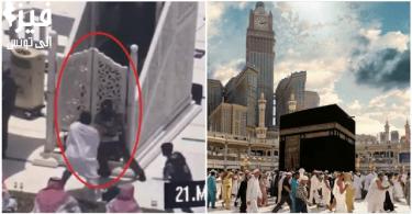 """بالفيديو : رجل يهاجم منبر الحرم المكي ويدّعي أنه """"المهدي المنتظر"""" .. التفاصيل"""