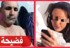 """فضيحة / بالفيديو : نائب البرلمان فيصل التبيني يتحرّش بفتاة على """"الميسنجر"""".. إيجا بحذايا للدار"""