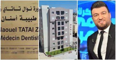 بالصور / تونسيون غاضبون : الفائزة في قرعة المنزل هي طبيبة أسنان في حي النصر تعالج العاملين بقناة الحوار