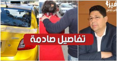 """الخضراوي يروي تفاصيل صادمة حول حادثة اختطاف ابنته :""""انطلق بها بسرعة جنونية في جهة الغابات.."""" (فيديو)"""