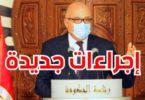 وزير-الصحة-فوزي-مهدي