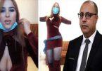 نرمين صفر هشام المشيشي