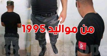 صفاقس: الإطاحة بشابّ يرتدي زيّا أمنيّا ويوقف السيّارات