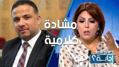 سماح مفتاح سيف الدين مخلوف
