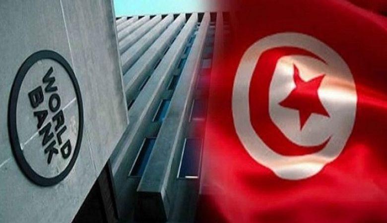 بنك النقد الدولي